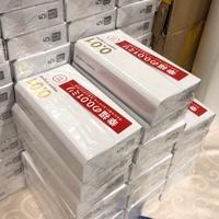 現貨!相模001 Sagami-相模元祖-超薄保險套 5入裝 岡本 杜蕾斯 002 幸福的0.01