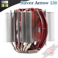 利民 Thermalrigh Silver Arrow 130 散熱器 PC PARTY