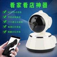 V380看家神器無線攝像頭 wifi網絡智能監控攝像機 高清ip camera