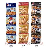 日本 野村 美樂圓餅 原味160公克/焦糖120公克/咖啡120公克 4連袋 日本進口 零食 餅乾