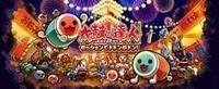 [便宜遊戲館] 售完代訂 PS4 太鼓之達人 咚咚喀咚大合奏 亞中文同捆版 亞版中文版同捆版