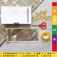 Cake Romantic Draw Box Surprise Birthday Props Smoke Money Decoration Pull a Banknote Decoration Ribbon Money