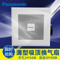 Panasonic ventilating fan kitchen bathroom ceiling pipes powerful exhaust fan integrated ceiling 10