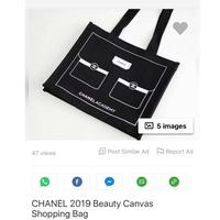 正品Chanel 帆布包 慈善VIP贈品 購物袋 環保袋