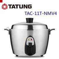 【大同TATUNG】11人份全不鏽鋼電鍋-異電壓240V(TAC-11T-NMV4)