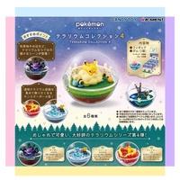 皮卡丘 Re-Ment 盒玩 Vol.4 寶貝球盆景 Pokemon  神奇寶貝 精靈寶可夢