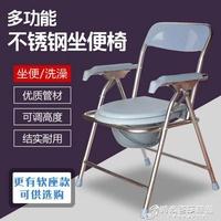 家用老人坐便椅不銹鋼摺疊坐便椅孕婦便椅老年沐浴凳防水加固馬桶WD