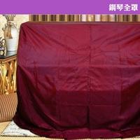 【美佳音樂】3號鋼琴全罩-棗紅色(YAMAHA刺繡)