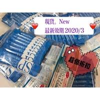 現貨🥇 日本🇯🇵 克菲爾 輕優格 菌粉 SP KEFIR 室溫醱酵 免優格機