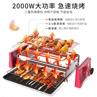 electric oven home bbq oven smokeless electric barbecue string machine