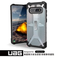 【原廠公司貨】【UAG】SAMSUNG Galaxy S10 Plus 耐衝擊保護殼 - 透色款