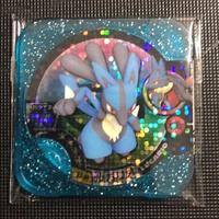 Pokemon Tretta Master Lucario Ver 02 (4 Stars)