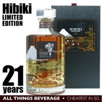 Hibiki 21 Years Mount Fuji Limited Edition in Wooden Box (Cheapest in SG)