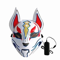 Teimei Natural Latex Fox Women Drift Mask Halloween Costumes Adults Props