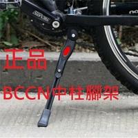 《意生》BCCN可調式鋁合金自行車中駐腳架 24吋~28吋單速車腳架停車架立車架中柱支撐NUVO中柱腳架中佇式腳架