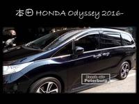 [晴雨窗] [崁入式] 比德堡嵌入式晴雨窗 本田Honda Odyssey 2015年起專用賣場有多種車款