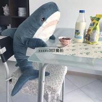 現貨IKEA宜家布羅艾大鯊魚藍白色鯊魚毛絨玩具抱枕靠墊情侶禮物