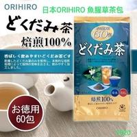 日本ORIHIRO 魚腥草茶包