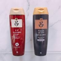 韓國 呂 Ryo 紫瓶(油性) 山茶花精油漢方洗髮精 紅瓶(受損髮質)洗髮精 180ml