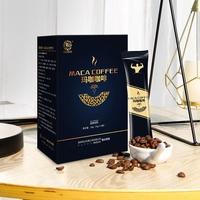 【熱賣】瑪卡蟲草黑咖啡 人參能量瑪咖咖啡 成人滋補#遇見美