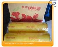 GS-G2【PVC膠膜】南亞保鮮膜40cm*500 -1箱(6捲)2700元含稅價 食品包裝 工業用膠膜、膠膜、棧板膜