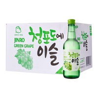 Jinro Green Grape Soju Carton (20 bottles)