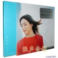 正版 閻奕格 我有我自己(CD)2017年首張專輯 經典五大發行