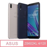 [現貨賣場] ASUS 華碩 ZenFone Max Pro ZB602KL 4G/128G 內附保護殼