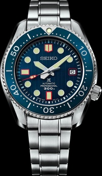 Seiko zimbe no.7 limited edition 428 units SLA027