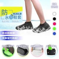 【APEX】矽膠防水雨鞋套