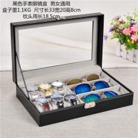 More a Leather Watch Box Storage Box Jewlery Box Bracelet Box Send Men And Women Friends Gift Birthday Gift Surprise
