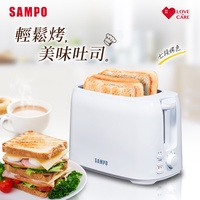 【SAMPO 聲寶】雙槽防燙烤麵包機(TR-SC65C)