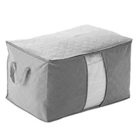 65L Multipurpose Foldable Bamboo Charcoal Clothes Mattress Storage Bag Closet