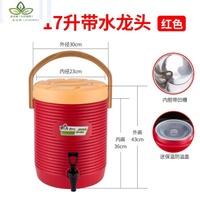 大容量塑料奶茶桶保温桶商用豆浆桶冷热保温茶水桶开水凉茶桶 17L棕色【单龙头】【带内盖】 17L红色【单龙头】【带内盖】
