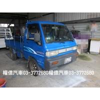 特價$6萬8 中華威利 中華威力 VARICA 1.1 小貨車 發財車 中古貨車 1噸半 中華小貨車 個位數貨車