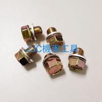 JJC機車工具 M8/M9/M12/M13/M14 加大機油螺絲 13mm加大機油螺絲 14mm加大機油螺絲 含墊片