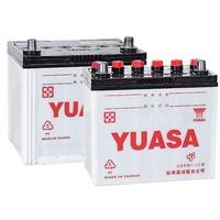 (請先詢價) YUASA 湯淺 汽車電池 加水式 電瓶 75D23R 75D23L