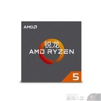 CPUAMD銳龍 Ryzen R5/R7 2400G/1500X/1600X/1700X/2600X主板CPU套裝 數碼人生