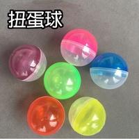 扭蛋球 尺寸:3cm 500顆/600元