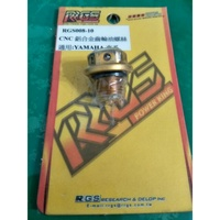 二手品 RRGS CNC 鋁合金 齒輪油螺絲 注入 新勁戰 RS RSZ CUXI SF RS ZERO YAMAHA