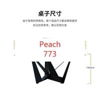 Peach-工業風餐桌家用美式鐵藝創意復古不銹鋼圓形輕奢大理石圓桌椅組合【Peach】