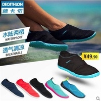 迪卡儂戶外成人男女涉水鞋兒童溯溪速干鞋夏季兩棲透氣防滑SUBEA