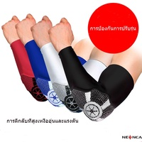 Elbow protection for sports injury and elbow protection elbow pad