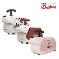 Bontoy Traveller 韓國騎乘行李箱 紅點設計美學-3款可選【麗兒采家】