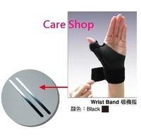 勇福硬式拇指支撐套護腕板機指.媽媽手.遠紅外線開放型自黏式護套AN998