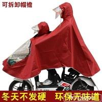 母子兒童親子雙人小孩雨衣電動車自行車電瓶車摩托車加大加厚雨披