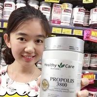 MILA米拉⭐️澳洲代購澳洲進口Healthy Care蜂膠3800mg高濃度黑蜂膠膠囊200粒老年保健