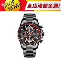 (免運)MINI FOCUS 830 ( 0218G ) 商務男錶 三眼功能時尚男錶 石英手錶 多功能手錶