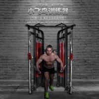 免運~小飛鳥綜合訓練器龍門架拉力多功能臂力機健身房商用組合健身器材