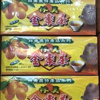 林美-金棗茶 隨身包  [宜蘭名產]